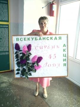 Сирень 45-го года - Ольга Александровна Русская