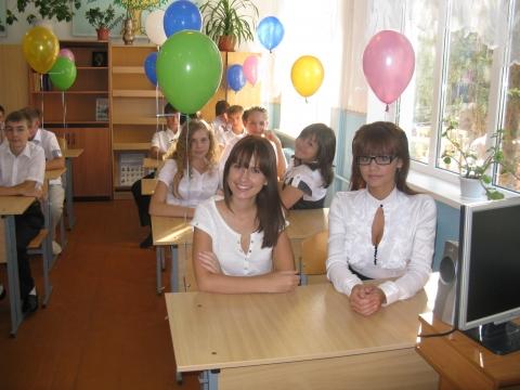 Мои девятиклассники