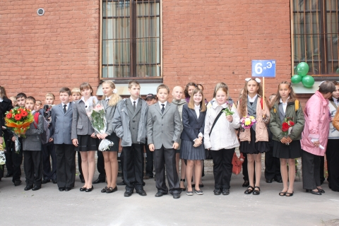 1 сентября 2010 - Средняя общеобразовательная школа 337