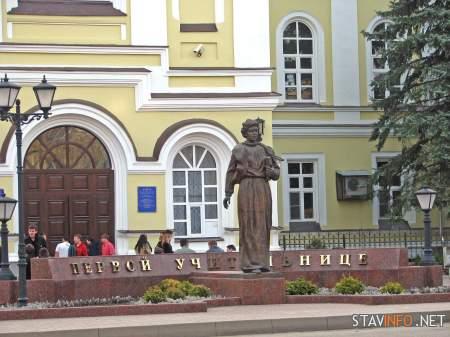 памятник первой учительнице в Ставрополе - Наталья Викторовна Размашкина