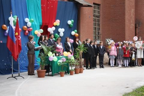 1 Сентября 20010г.. - Средняя общеобразовательная школа 337