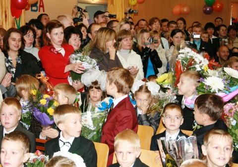 День Знаний - 2010 (12) - ГБОУ Школа № 268 Невского района Санкт-Петербурга