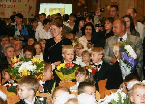 День Знаний - 2010 (13) - ГБОУ Школа № 268 Невского района Санкт-Петербурга