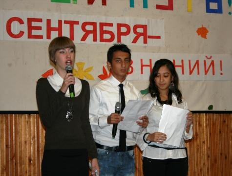 День Знаний - 2010 (14) - ГБОУ Школа № 268 Невского района Санкт-Петербурга