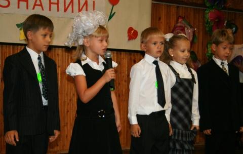 День Знаний - 2010 (18) - ГБОУ Школа № 268 Невского района Санкт-Петербурга