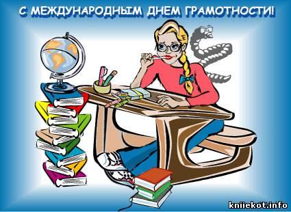 Архив материалов - Персональный сайт Касаткиной Н.А.
