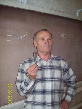 Портрет - Юрий Васильевич Коновалов
