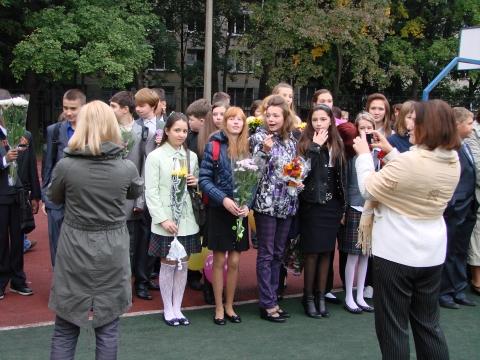 8В на линейке - Средняя школа № 13 с углублённым изучением английского языка