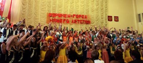 Финал лицейского концерта `Воронеж -  город нашего детства`  -  Елена  Станиславовна  Работкина