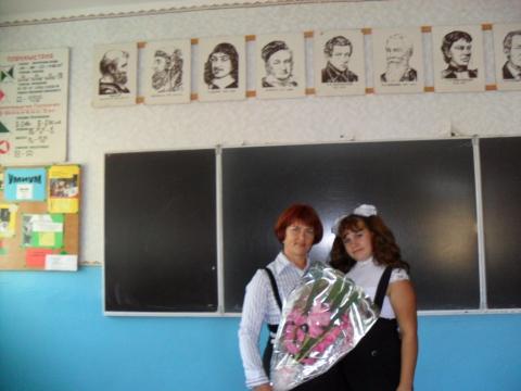 В кабинете математики  - Людмила Николаевна Громакова