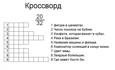 паровозик20 - Игорь Андреевич Артищев