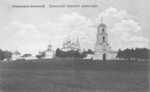 Без названия - Георгий Андреевич Порошин