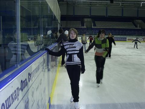 В `Ледовом дворце` г.Йошкар-Ола - Юлия Анатольевна Акмазикова