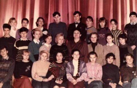 11а, 1994 год - Средняя общеобразовательная школа 557 www.spb-school557.ru
