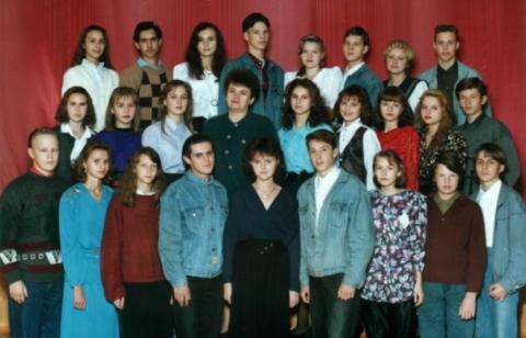 11а, 1996 - Средняя общеобразовательная школа 557 www.spb-school557.ru