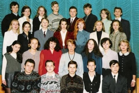 11а, 1997 год - Средняя общеобразовательная школа 557 www.spb-school557.ru