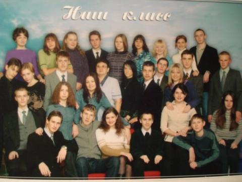 11а, 2003 год - Средняя общеобразовательная школа 557 www.spb-school557.ru