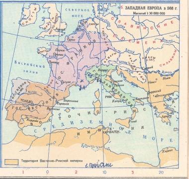 Западная Европа к.6 в. - Сообщество учителей истории