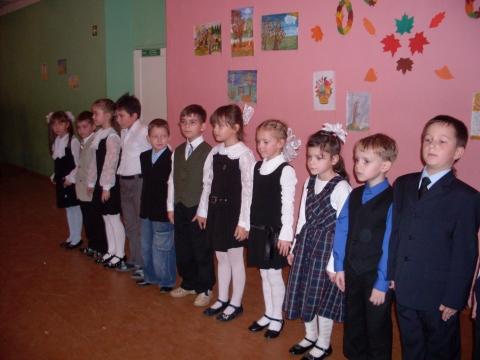 Праздник осени - Татьяна Валерьевна Патеева
