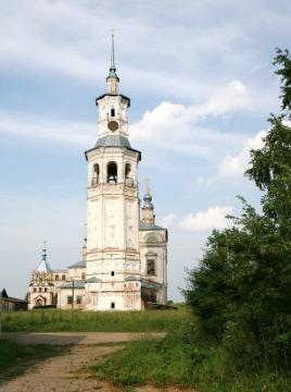 Колокольня - Сообщество учителей ОПК(основы Православной культуры)