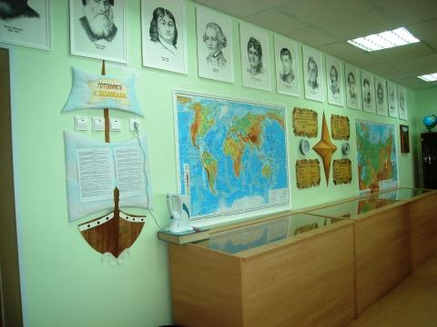 Оформление кабинета географии в школе своими руками