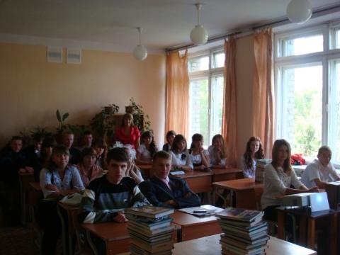 10 класс - Юлия Сергеевна Некрасова