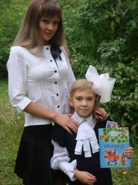 я с сетренкой - Юлия Сергеевна Некрасова