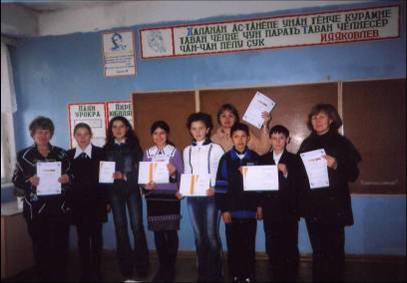 Итоги конференции - Людмила Михайловна Базунова