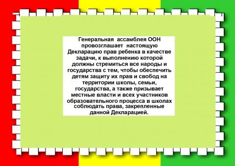 вступление - Татьяна Петровна Писаревская