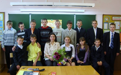 Мой класс!!! - Юлия Борисовна Рамхина