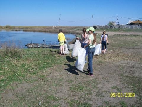экологи - Муниципальное общеобразовательное учреждение Усть-Уйская средняя общеобразовательная школа