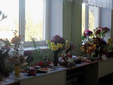 5 - Муниципальное образовательное учреждение `Гдовская средняя общеобразовательная школа`