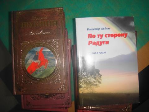 Подарок от поэта- выпускника школы - МОУ `Краснозаводская общеобразовательная школа №1`