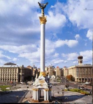 Площадь независимости - Александр Николаевич Комлев