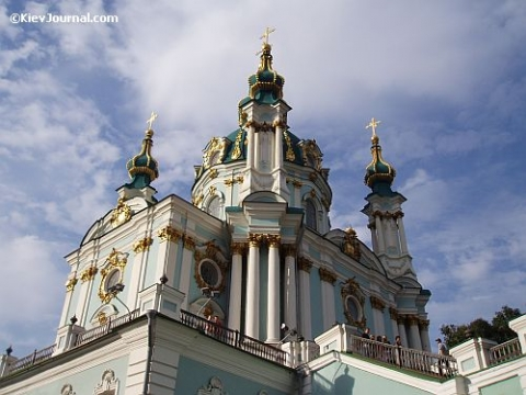 Андреевская церковь - Александр Николаевич Комлев