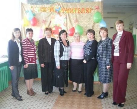 учителя Дмитриевской ООШ - Муниципальное общеобразовательное учреждение ` Дмитриевская основная общеобразовательная школа`