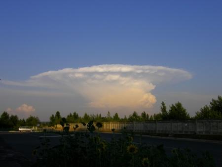 Необычные облака - Александр Николаевич Комлев