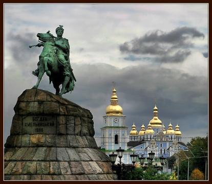 Памятник Богдану Хмельницкому - Александр Николаевич Комлев