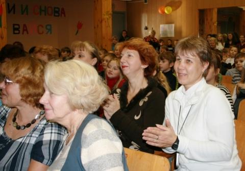 День учителя - 07 - ГБОУ Школа № 268 Невского района Санкт-Петербурга