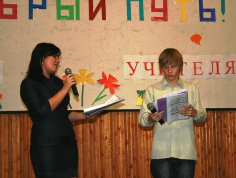День учителя - 13 - ГБОУ Школа № 268 Невского района Санкт-Петербурга