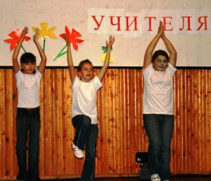День учителя - 14 - ГБОУ Школа № 268 Невского района Санкт-Петербурга
