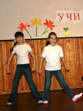 День учителя - 16 - ГБОУ Школа № 268 Невского района Санкт-Петербурга
