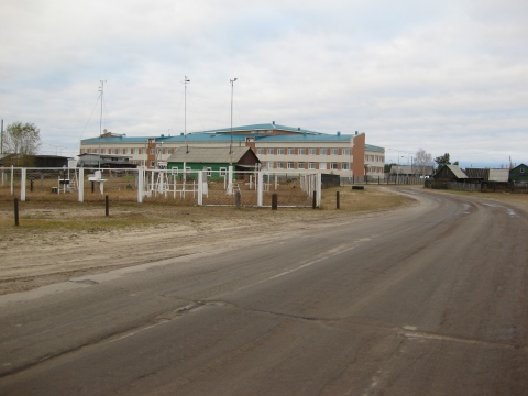 Метеостанция, школа - Сытоминская СОШ.
