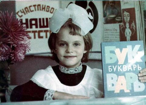 Портрет - Татьяна Алексеевна Черненко