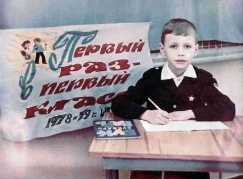 Муж Олег - Татьяна Алексеевна Черненко
