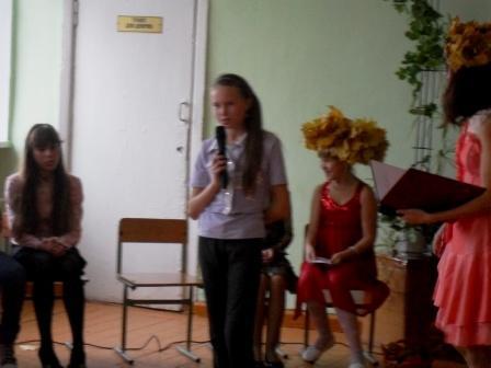 Самопредставление 5-в - Муниципальное образовательное учреждение `Гдовская средняя общеобразовательная школа`