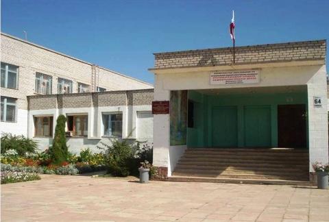 Изображение - МОУ `Краснобаррикадная средняя общеобразовательная школа`