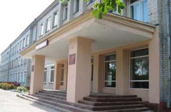 Изображение - Муниципальное общеобразовательное учреждение Любохонская средняя общеобразовательная школа .