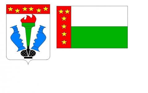 Герб школы - Муниципальное общеобразовательное учреждение Любохонская средняя общеобразовательная школа .