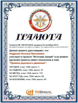 начало - Наталья Николаевна Андреева